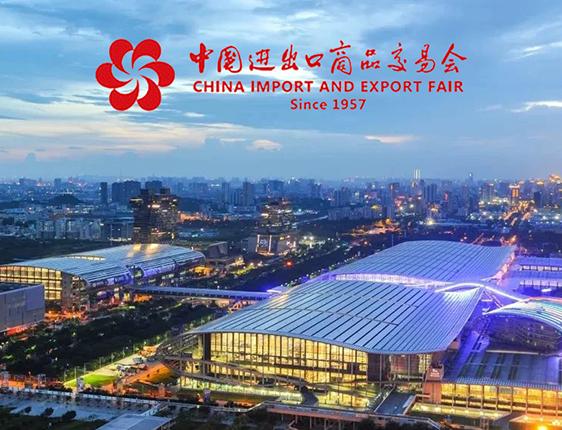 """Online exhibition"" Era, Online Canton Fair is coming--CHINA APOLLO"